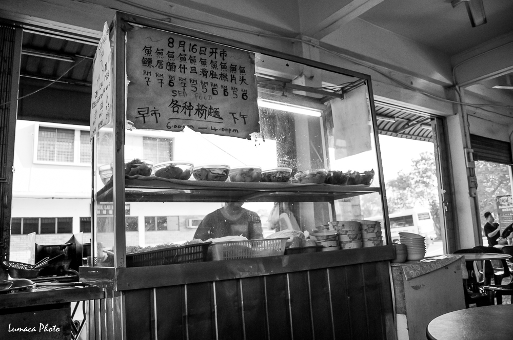 In Kota Kinabalu, Sabah, Malaysia, most restaurant rent out spaces for individual vendor, as a result, each restaurant will have at least 3-5 business running at the same time serving different type of food.
